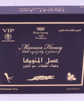 VIP Manuka Honey Deenshop.be Miel Aphrodisiaque